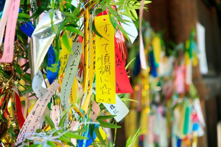 笹の葉に短冊